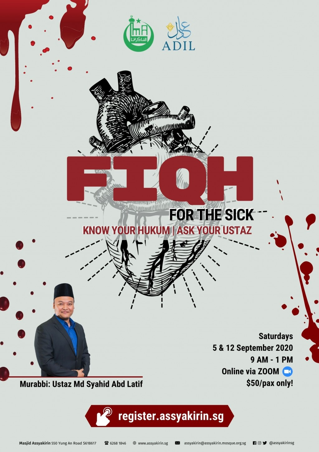 ADIL: Fiqh for the Sick