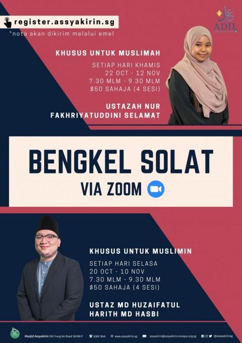 Muslimah: Bengkel Solat