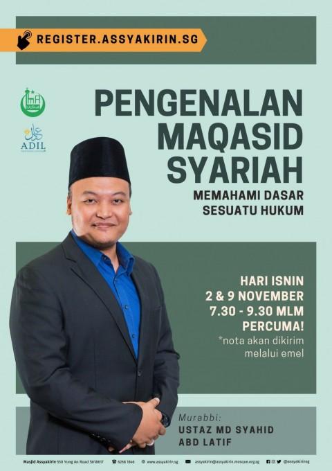 ADIL: Pengenalan Maqasid Syariah