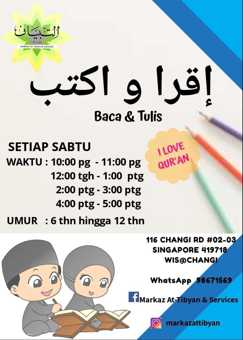 Kelas Quran Kanak2