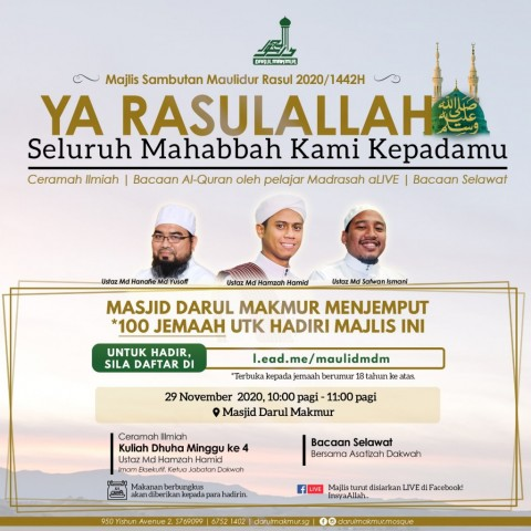 Majlis Sambutan Maulidur Rasul 29/11/2020