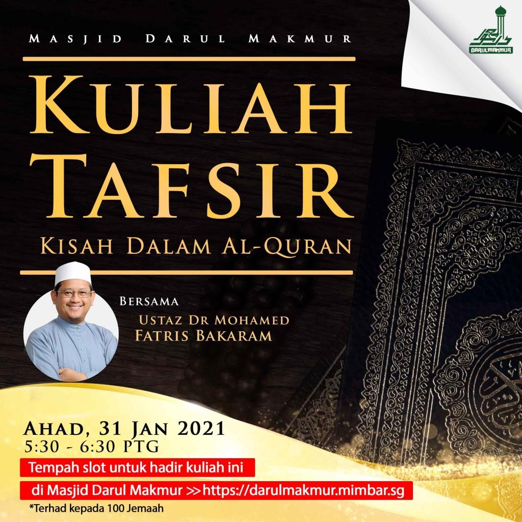 Kuliah Tafsir - Kisah Dalam Al-Quran