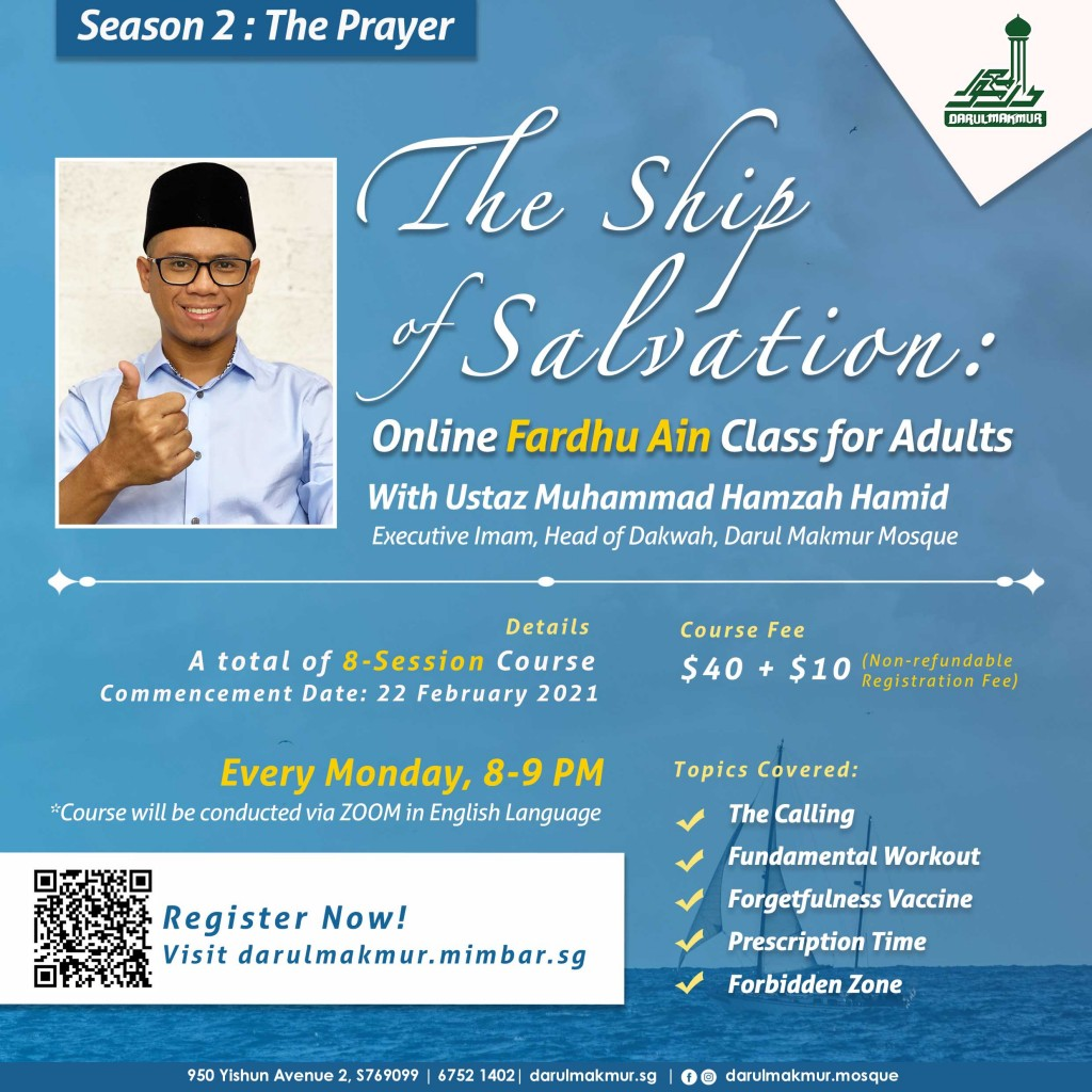 [Season 2: The Prayer] The Ship of Salvation: Online Fardhu Ain for Adults