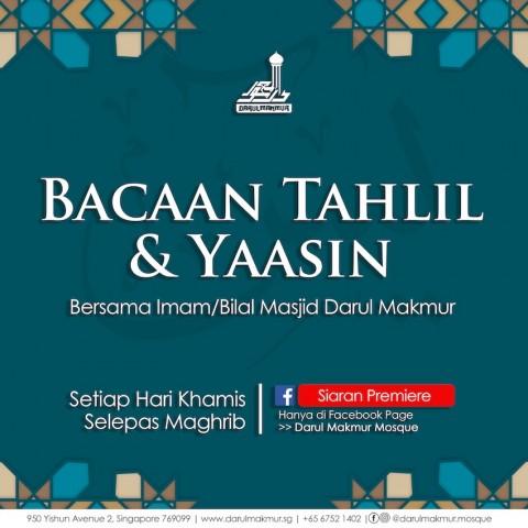 Bacaan Tahlil & Yaasin