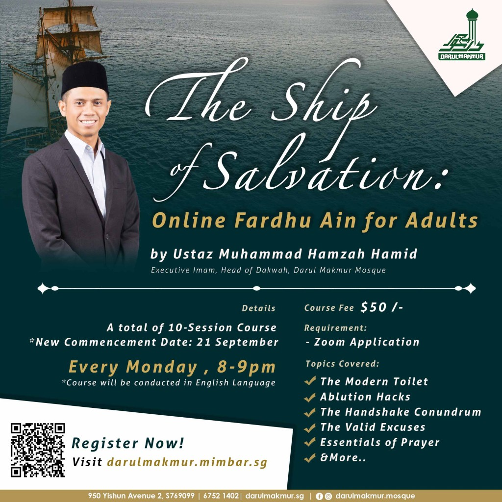 The Ship of Salvation: Online Fardhu Ain for Adults