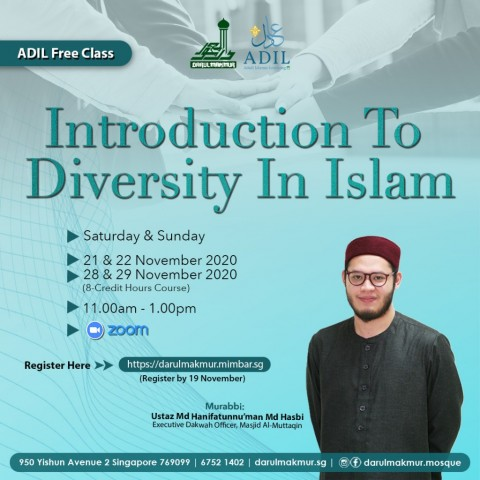 Introduction to Diversity in Islam
