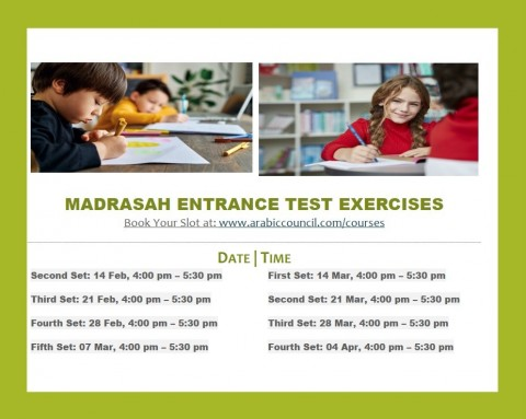 Madrasah Entrance Test Exercise