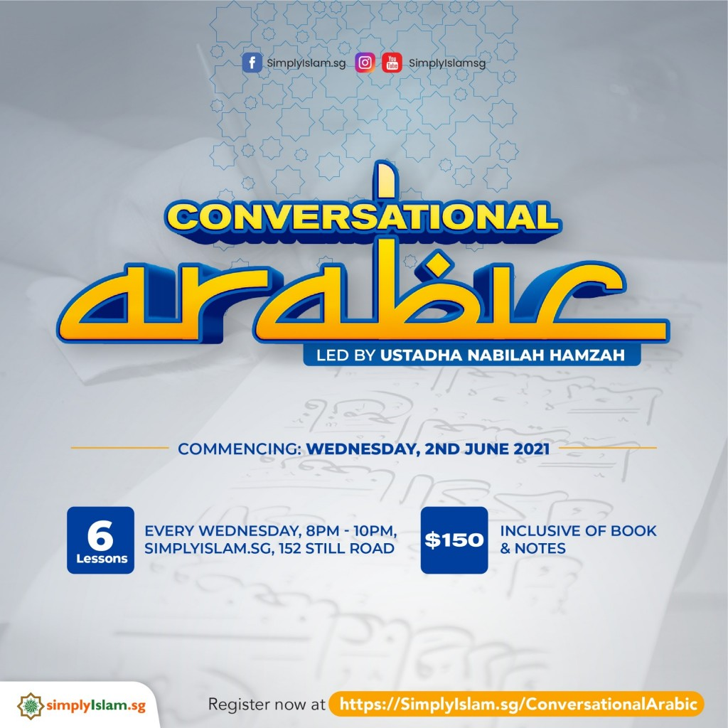 Conversational Arabic Course