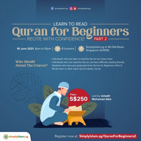 Learn to Read - Qur'an for Beginners (Part 2)