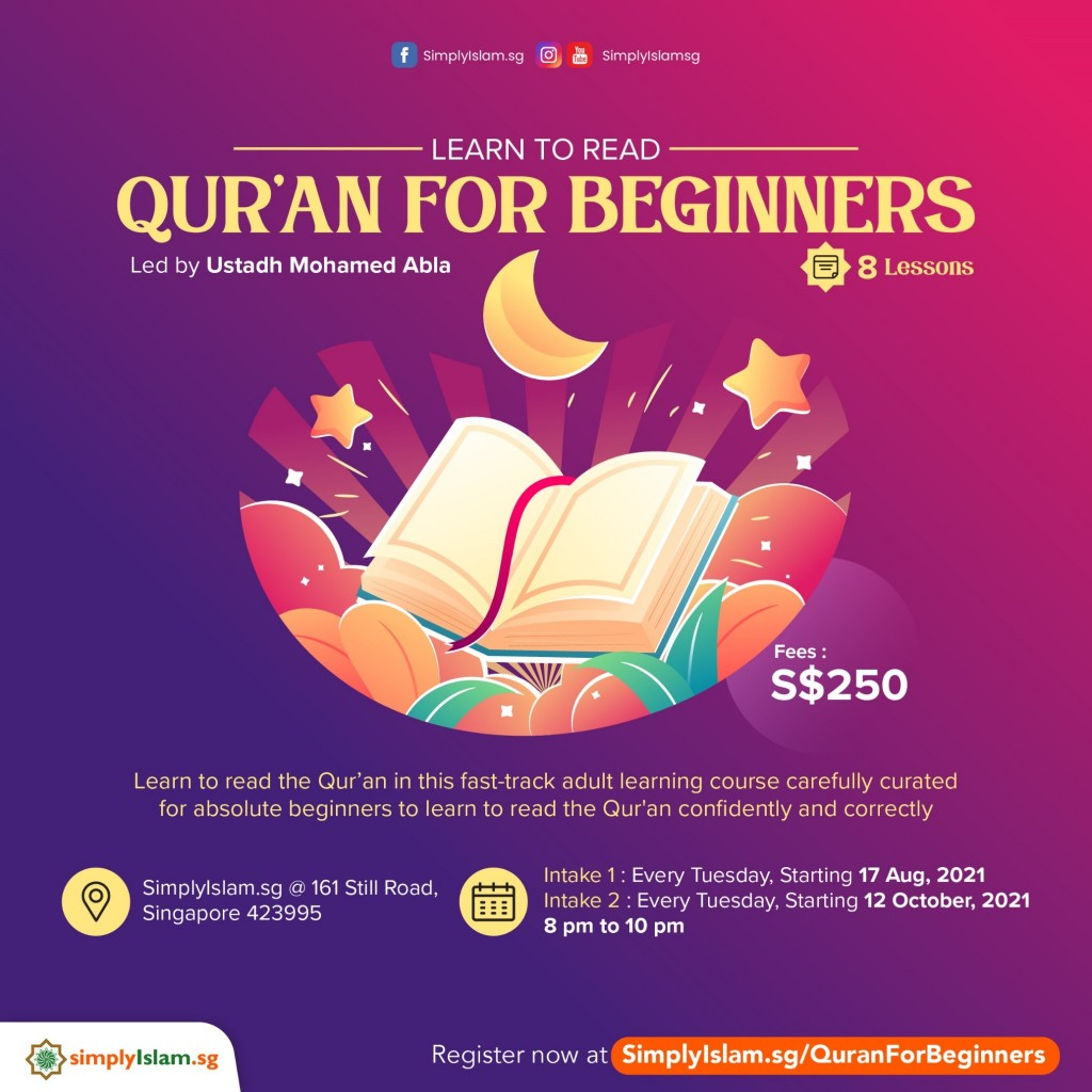Learn to Read - Qur'an for Beginners COPY