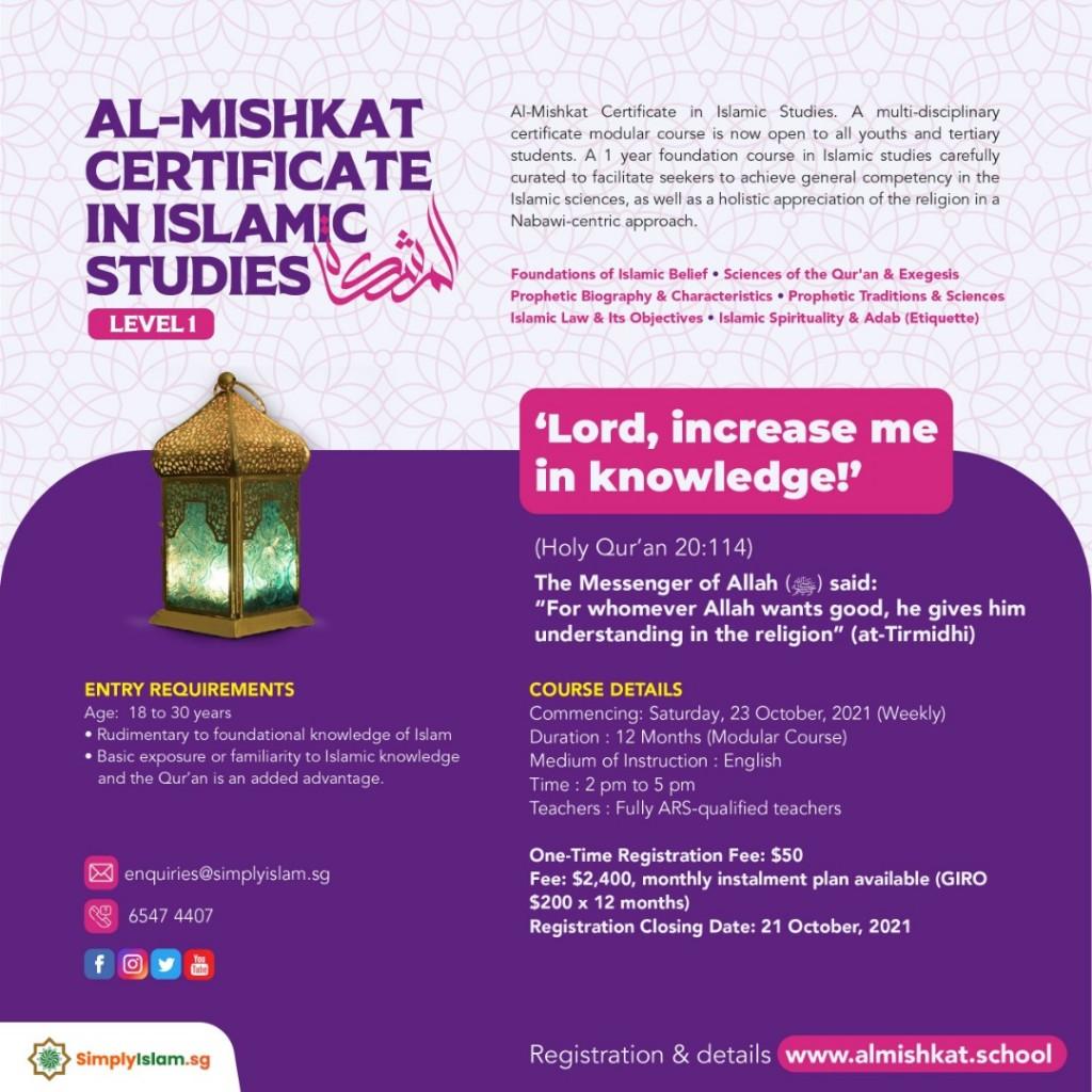 Al-Mishkat Certificate in Islamic Studies - Level 1