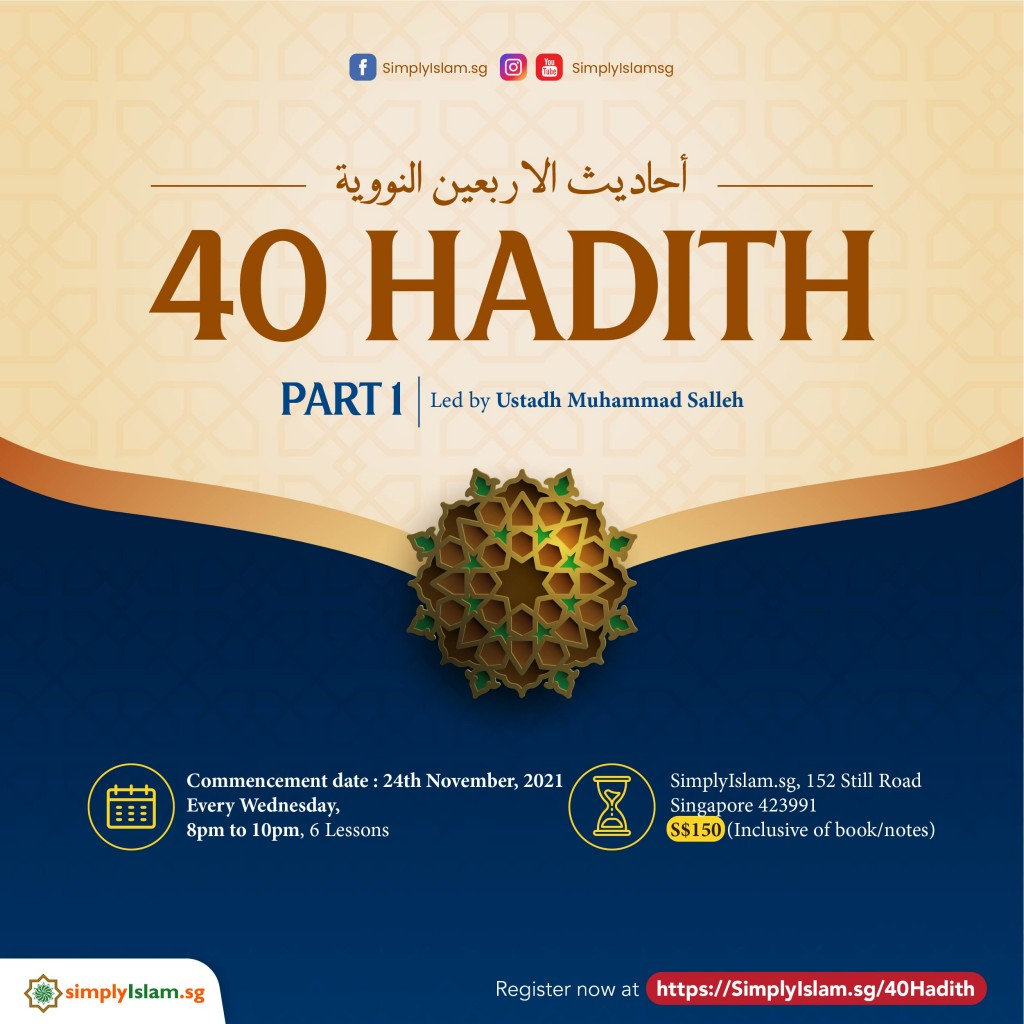 Forty Hadith (Part 1)