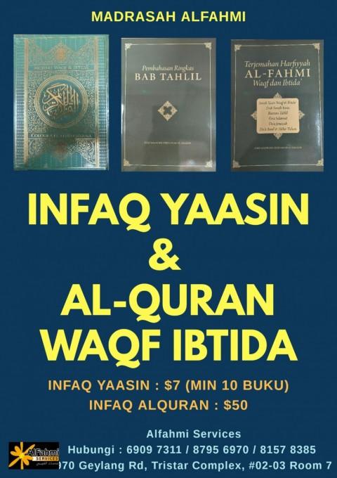 INFAQ YASSIN / ALQURAN WAQAF DAN IBTIDA