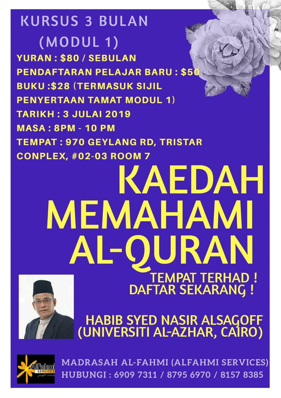 KURSUS 3 BULAN KAEDAH MEMAHAMI KATA NAMA DALAM ALQURAN (MODUL 1) di Madrasah AlFahmi