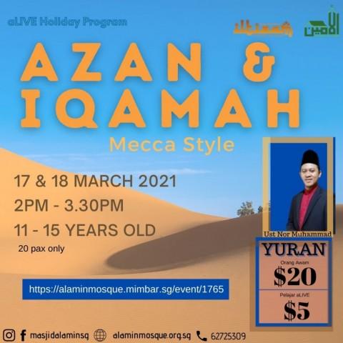 Holiday Program: Azan & Iqamah