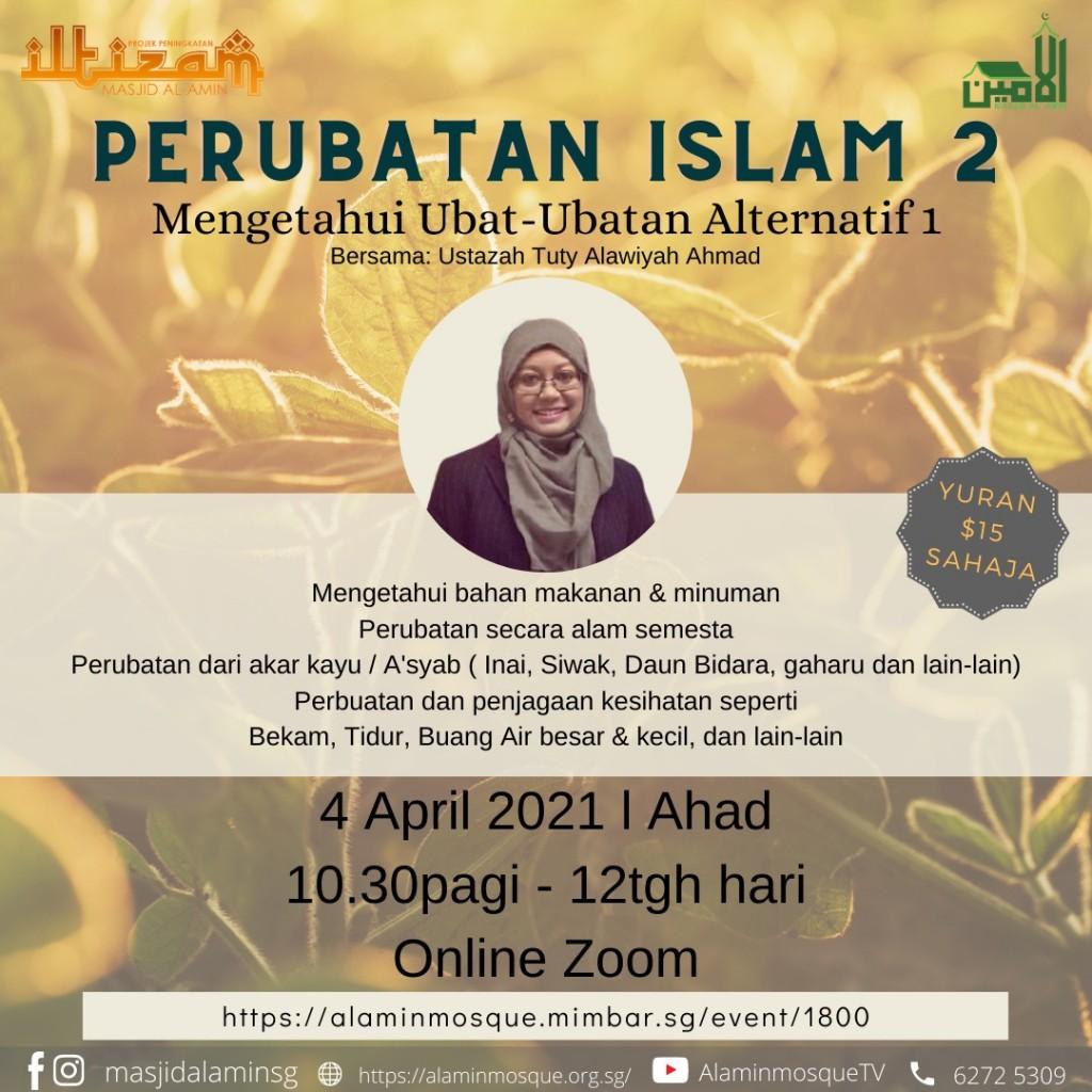 Perubatan Islam 2: Mengetahui Ubat-ubatan