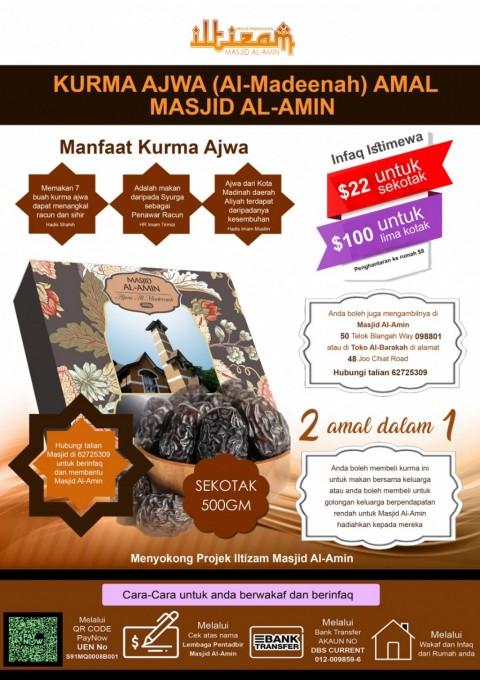 Kurma Ajwa Amal 2021