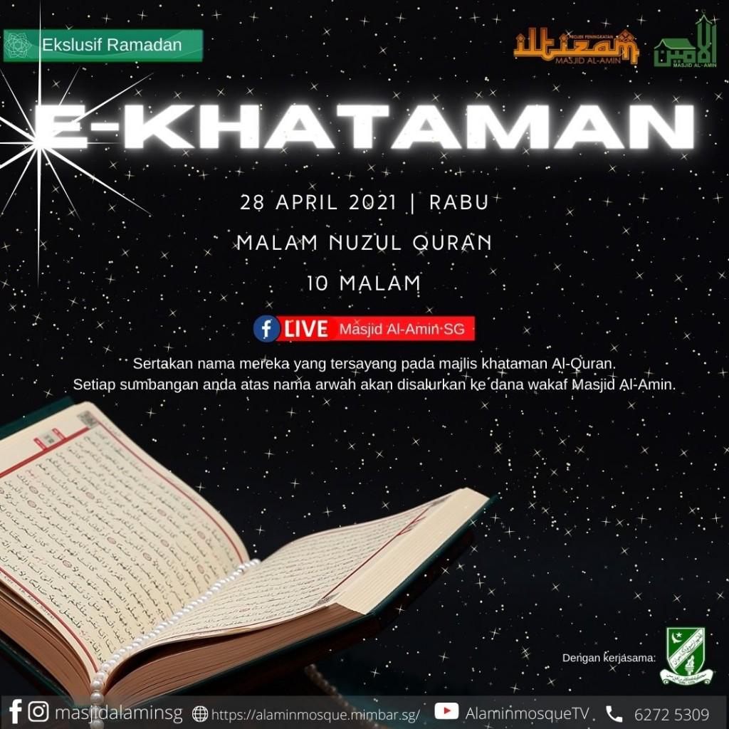 E-KHATAMAN