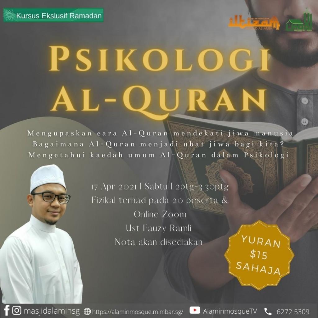 Psikologi Al-Quran