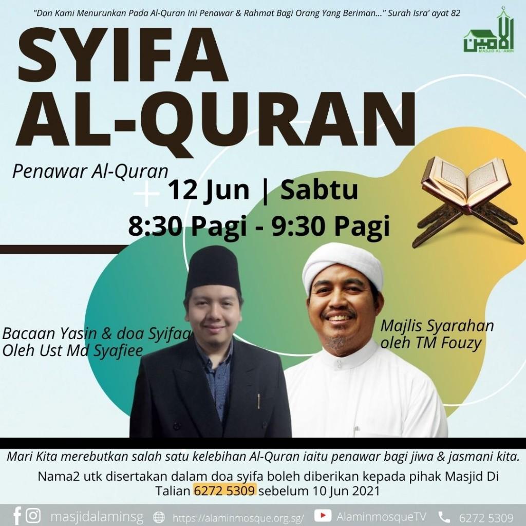 Syifa Al-Quran