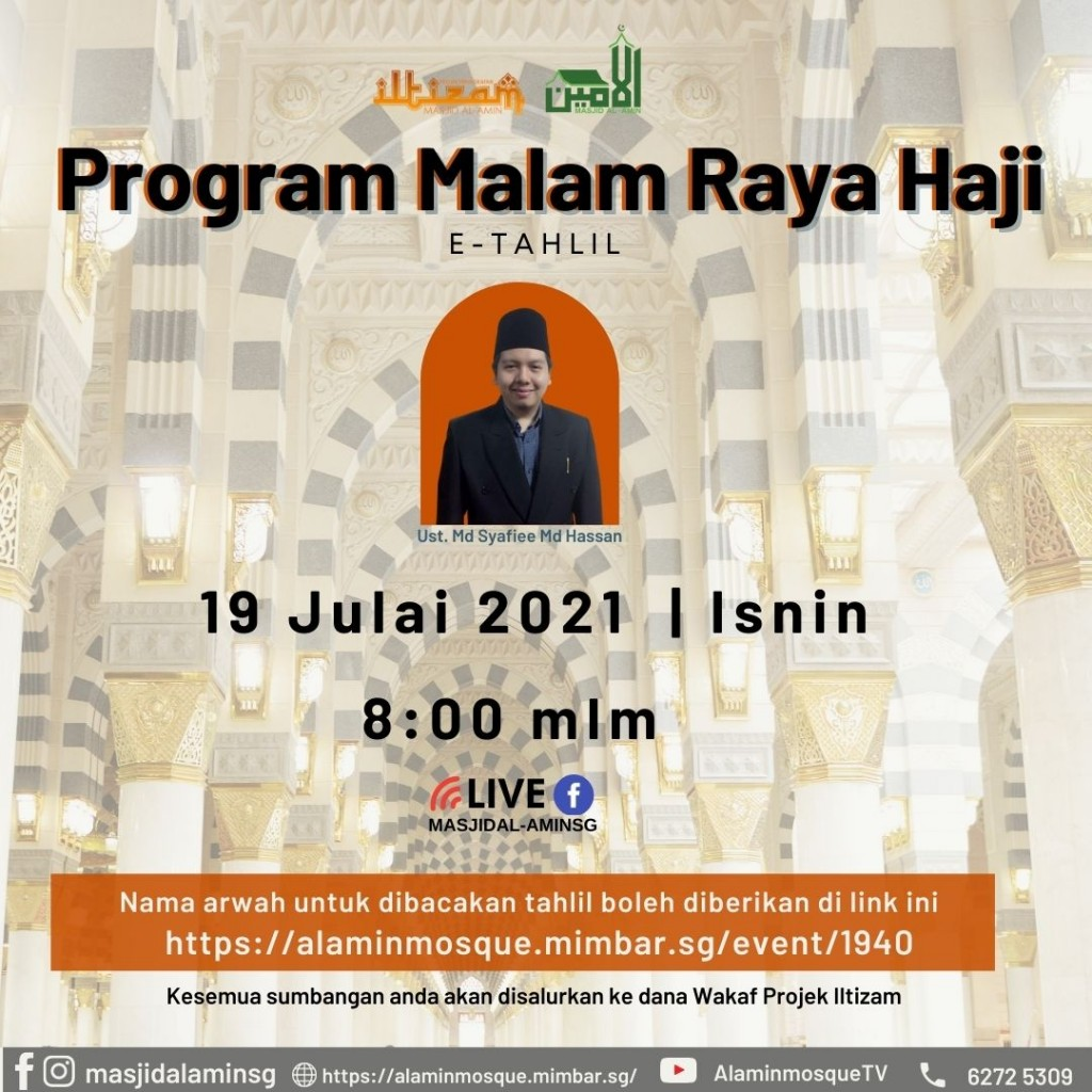 Tahlil Malam Raya Haji