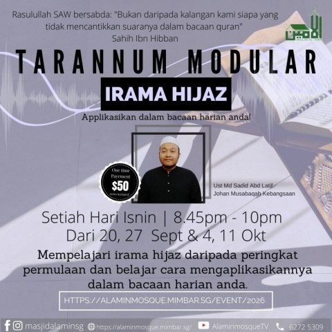 Tarannum Modular: Irama Hijaz