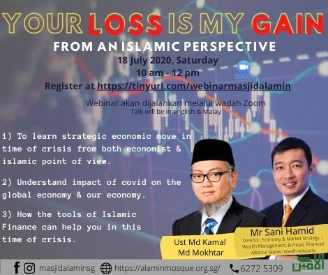 Your Loss Is Your Gain from an Islamic Perspective