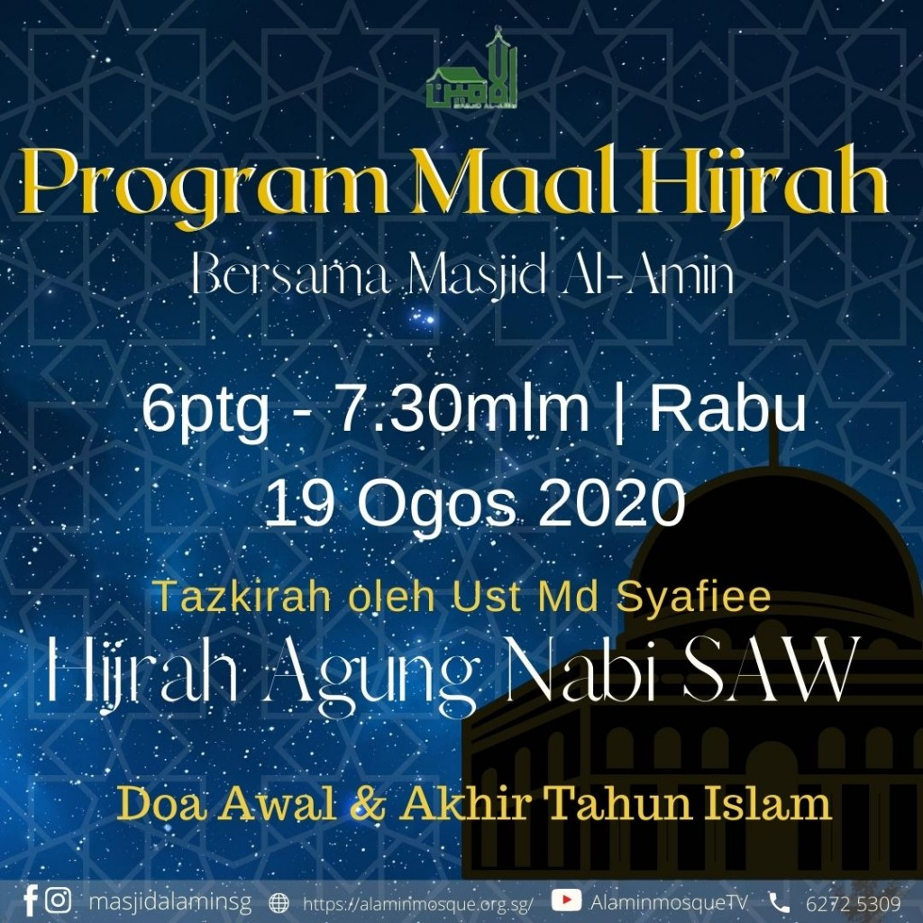 Program Maal Hijrah Bersama Masjid Al-Amin