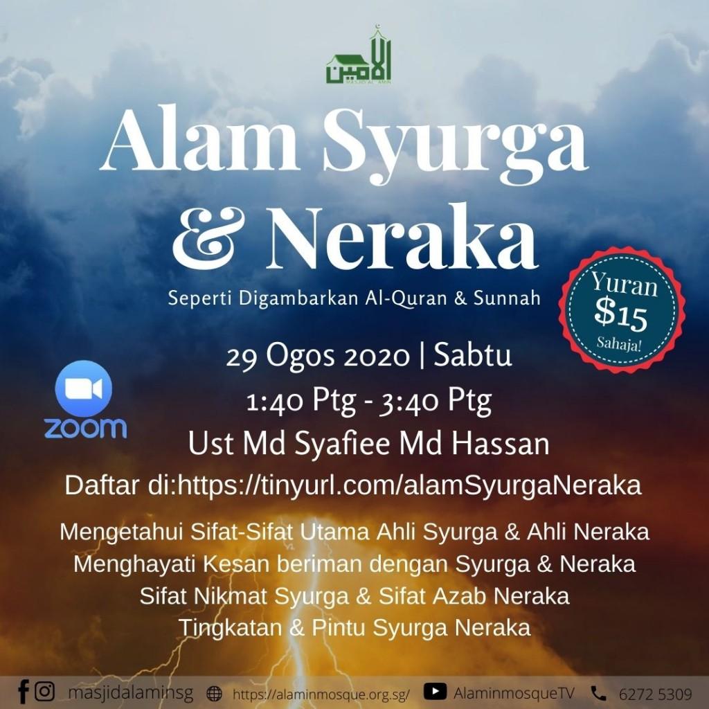 Alam Syurga & Neraka Seperti digambarkan Al-Quran dan Sunnah