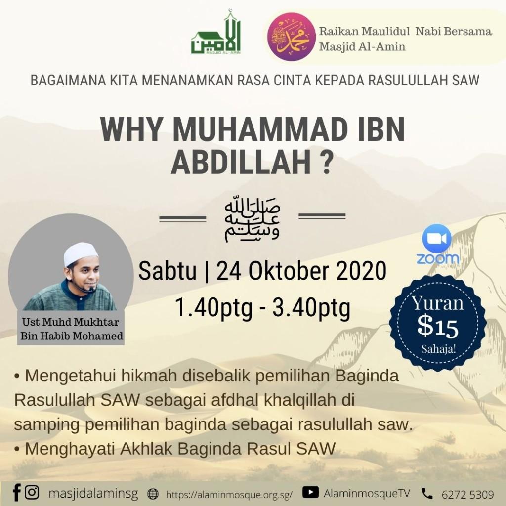 Why Muhamaad Ibn Abdillah?