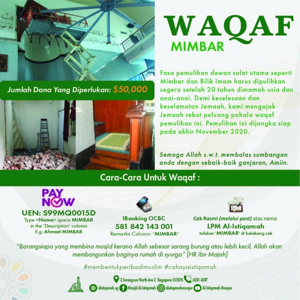 Waqaf Mimbar