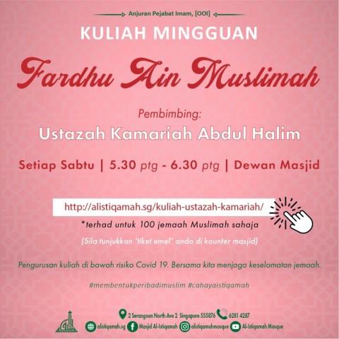 Fardhu Ain Muslimah