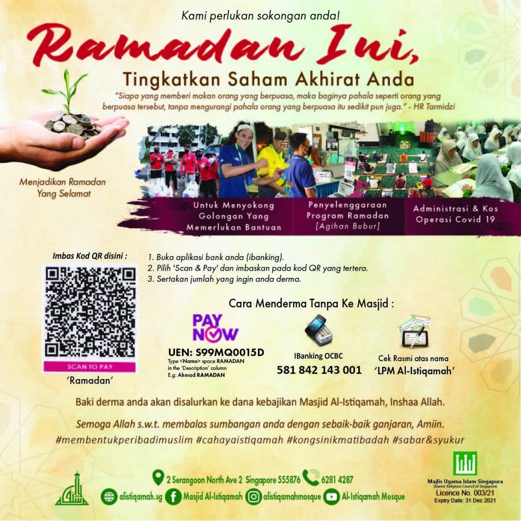 Dana Tajaan Ramadan 2021