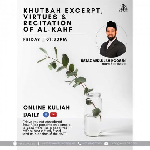Khutbah Excerpt, Virtues & Recitation of Al-Kahf