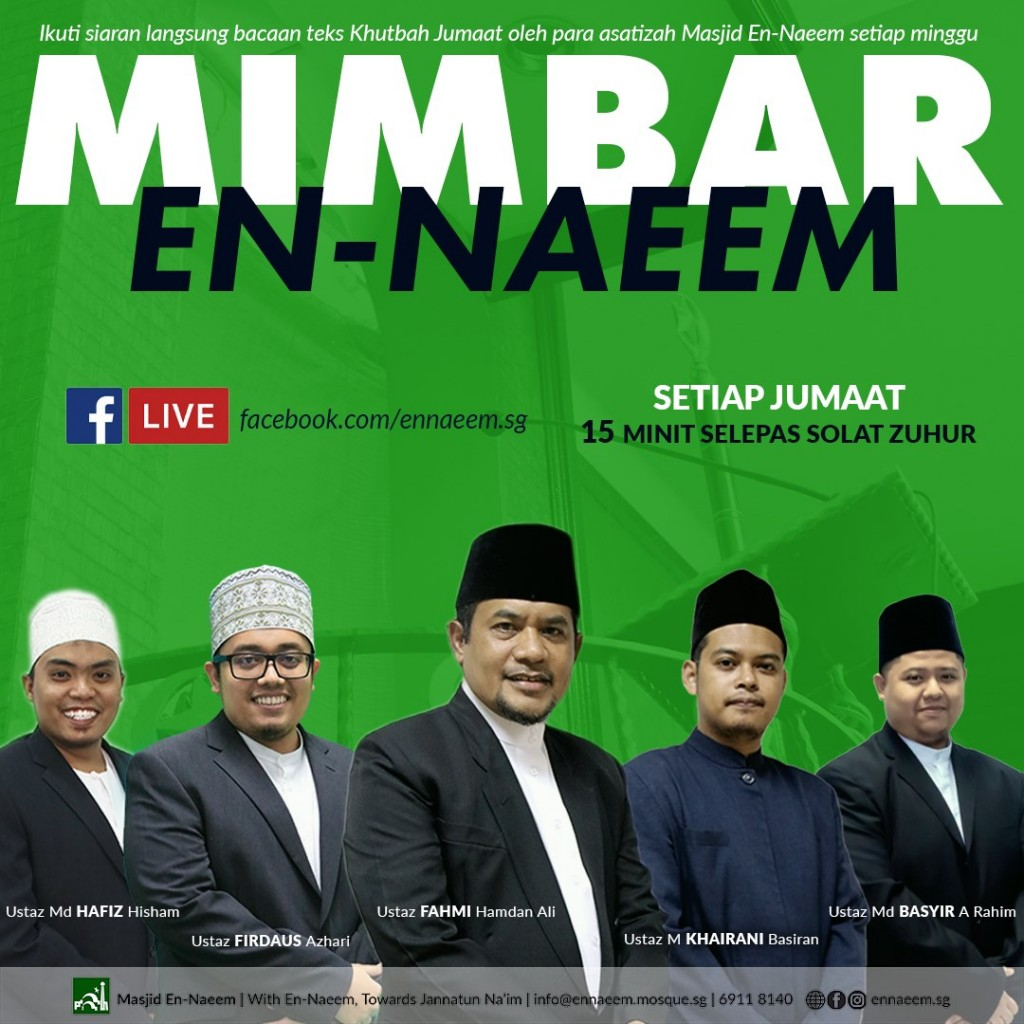 Mimbar En-Naeem