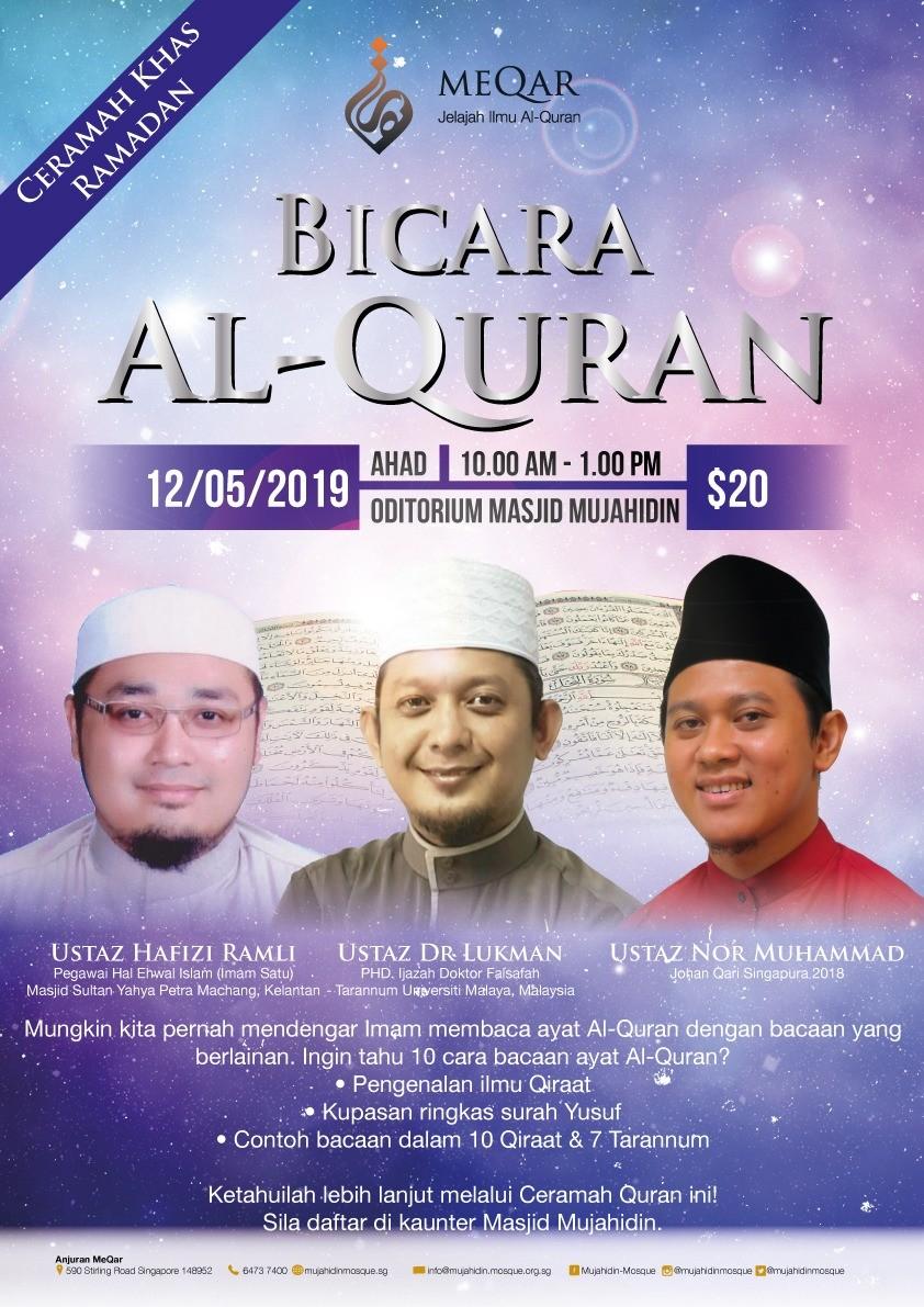 Bicara Al-Quran bersama Ustaz Hafizi Ramli, Ustaz Dr Lukman & Ustaz Nor Muhammad