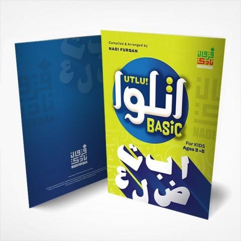 Utlu Basic Book