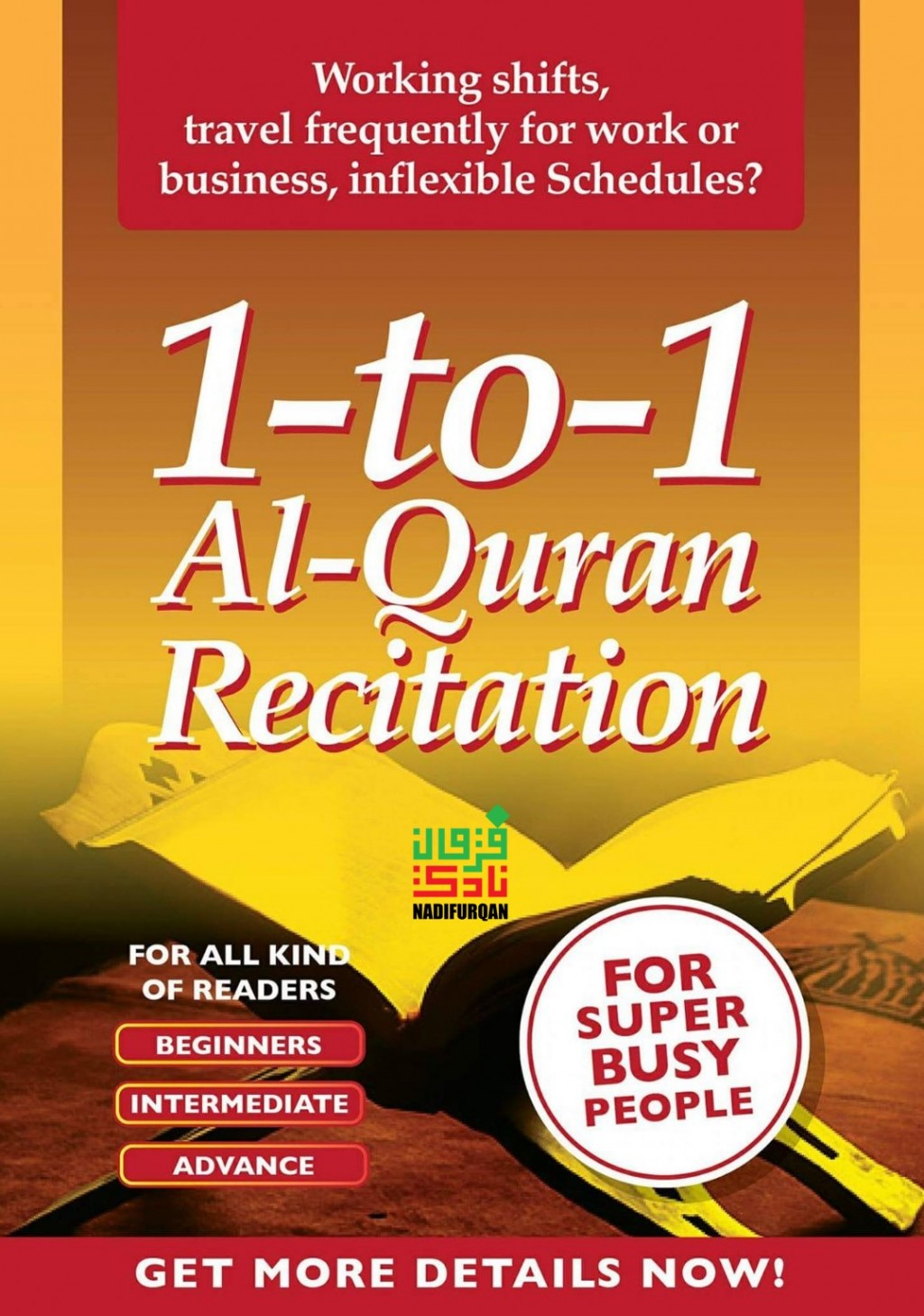 One to One Al-Qur'an Reading for Busy People
