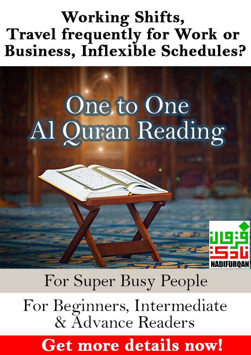 One-to-One Al-Qur'an Reading for Busy People