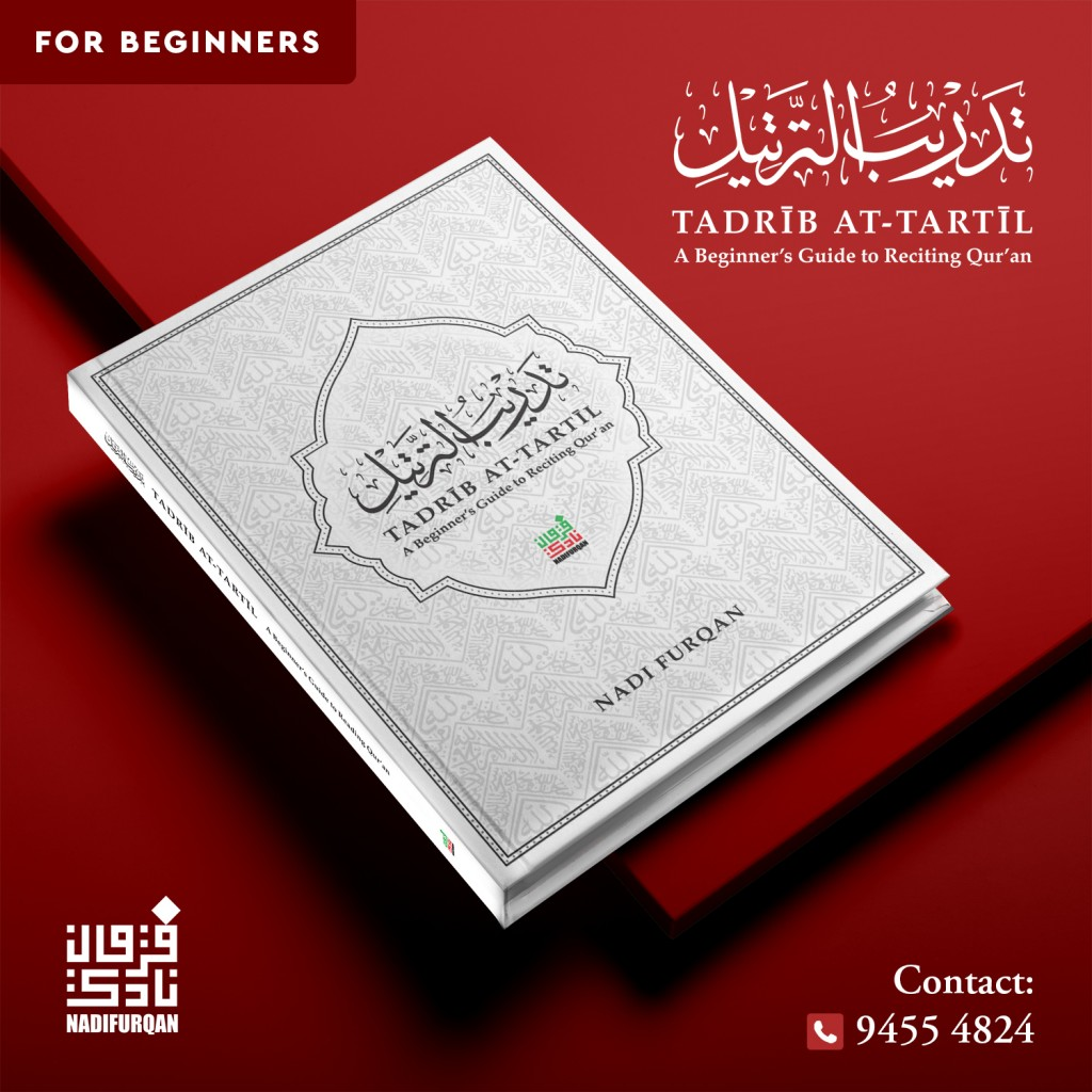 TADRIB AT-TARTIL : A Beginner's Guide To Reciting Qur'an