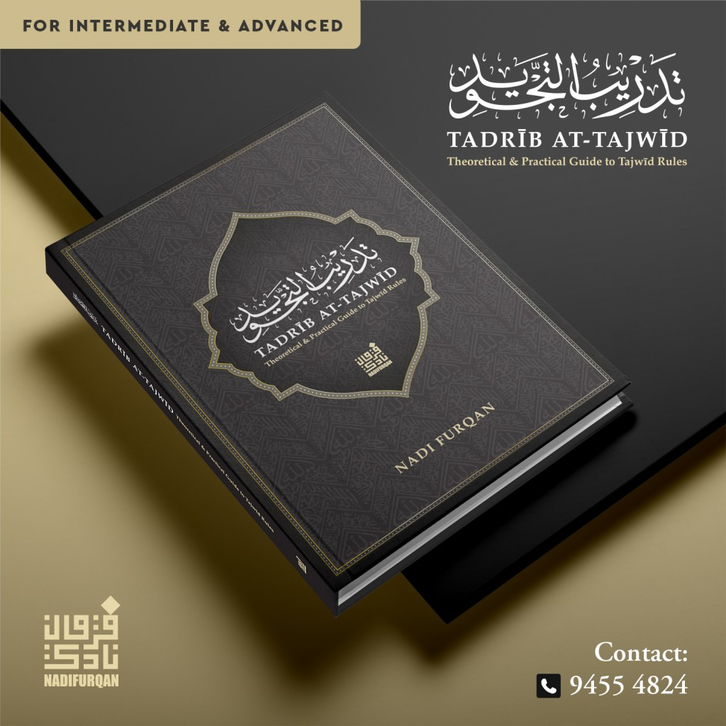 TADRIB AT-TAJWID : Theoretical & Practical Guide To Tajwid