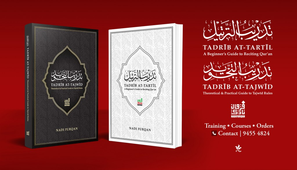 TADRIB SERIES PROMO PACK (AT-TARTIL & AT-TAJWID)