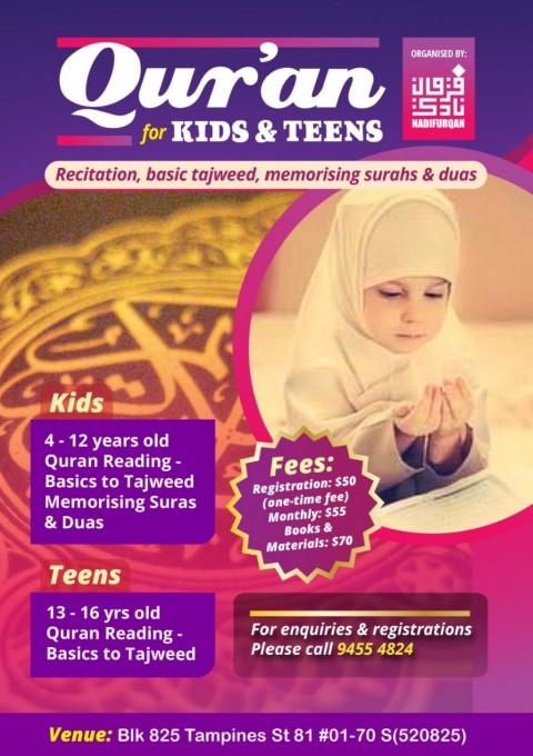Qur'an for Kids & Teens