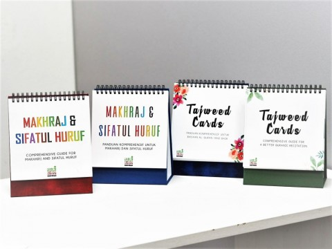 Tajweed, Makhraj & Sifatul Huruf Cards