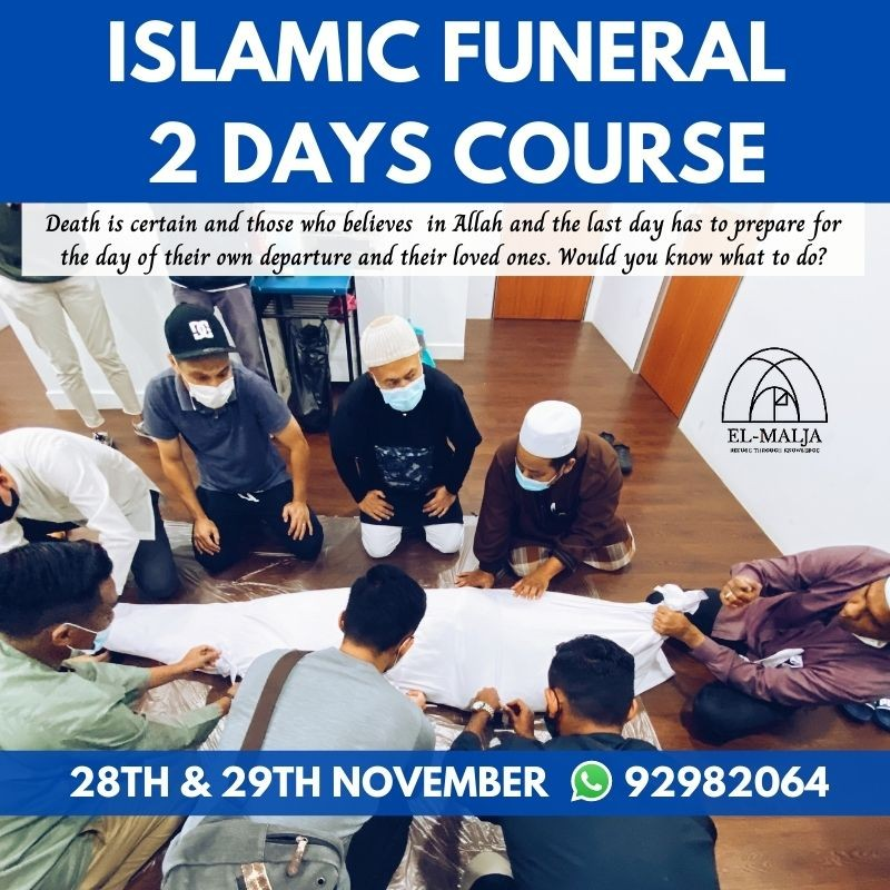 Islamic Funeral Management Course (English)