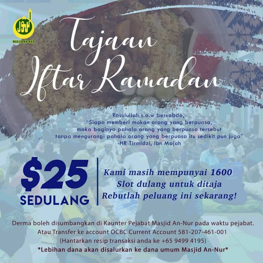 Tajaan Iftar Ramadan