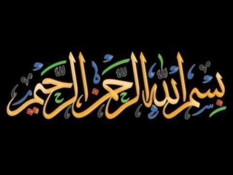 Quran Talaqqi - تــــــــلاقي القـــــــــرآن