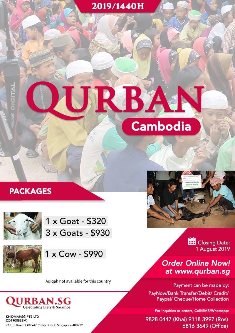 Qurban Cambodia 1440H / 2019