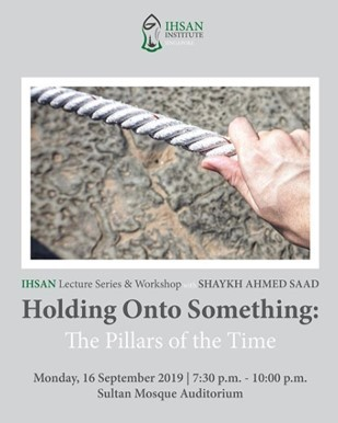 Holding Onto Something: The Pillars of the Time