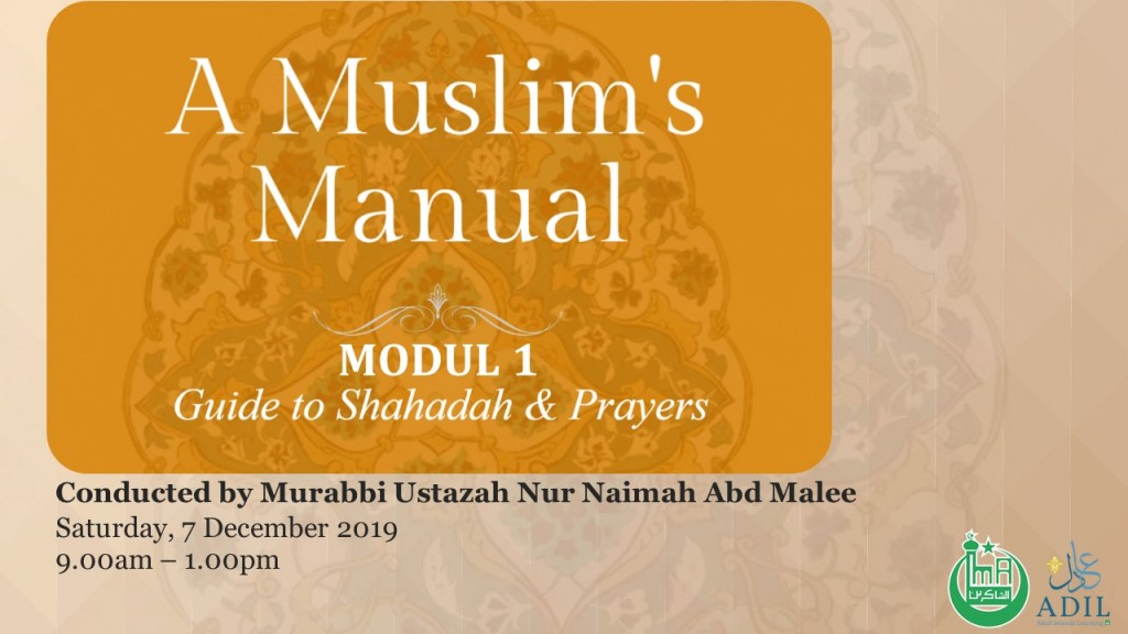 ADIL - A Muslim Manual Module 1 (English)